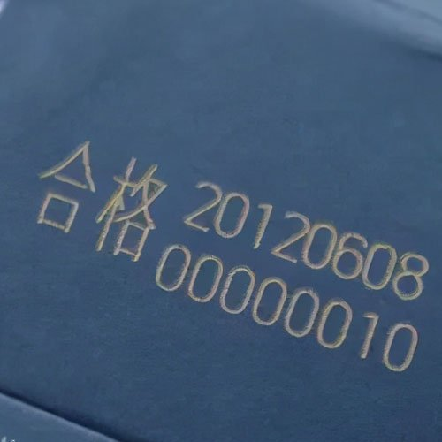 laser marking for paper material